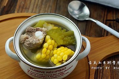 玉米苦瓜排骨汤