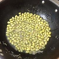 毛豆杂酱的做法图解2