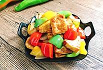 快手家常菜 蚝油彩椒煎豆腐 营养丰富的健康素菜的做法