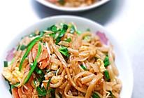#夏日开胃餐#炒河粉的做法