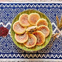 #餐桌上的春日限定#红糖山药饼