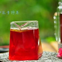 """#""""宴""""遇灵山,拈花品素#洛神花青柠茶"""