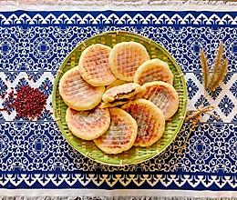 #餐桌上的春日限定#红糖山药饼的做法
