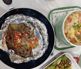 #营养小食光#不用刷锅的锡纸牛肉的做法