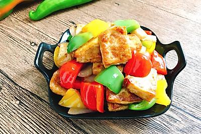 快手家常菜 蚝油彩椒煎豆腐 营养丰富的健康素菜