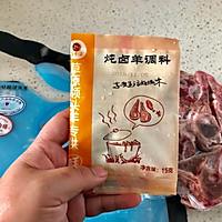 #冬天就要吃火锅#家庭自助羊蝎子火锅的做法图解2