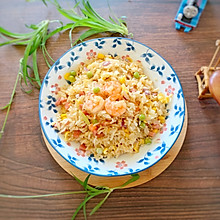 剩米饭的华丽蜕变—虾仁炒米饭