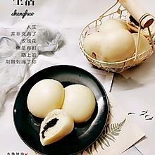 #憋在家里吃什么#黑糯米包包