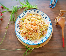 剩米饭的华丽蜕变—虾仁炒米饭的做法