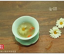 菊花枸杞茶:清香四溢的养生花茶的做法