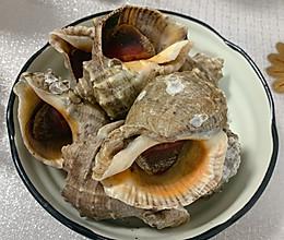 水煮海螺的做法