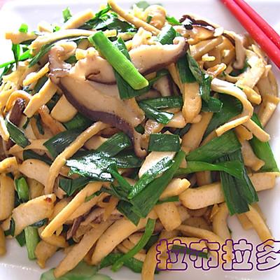 韭菜香菇豆干