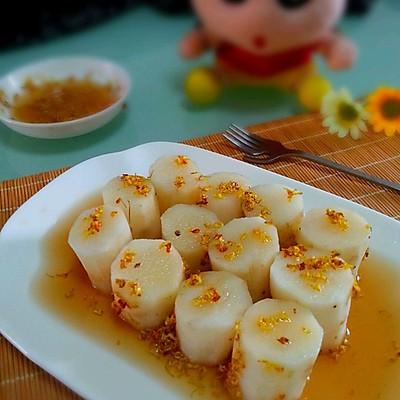 经典味汁凉拌菜之一桂花蜂蜜山药