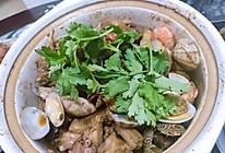 海虾(花甲)焖鸡的做法