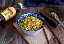 胡萝卜芹菜碎#金龙鱼外婆乡小榨菜籽油 外婆的时光机#的做法