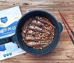 #鲜到鲜得舟山带鱼0元试吃#香酥黄豆小黄鱼的做法