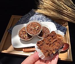 红糖核桃红枣蛋糕#硬核菜谱制作人#的做法