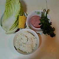 剩米饭大变身,营养火腿玉米蔬菜粥的做法图解1