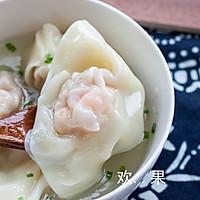 鲜肉虾仁大馄饨#豆果魔兽季部落#的做法图解10