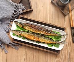 新手菜谱: 香煎秋刀鱼的做法