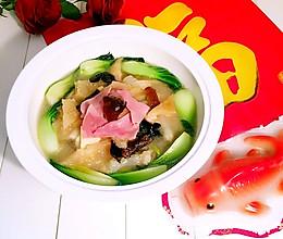 肉皮三鲜汤#盛年锦食·忆年味#的做法