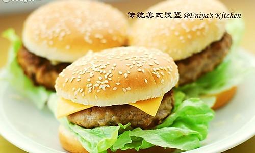 传统美式汉堡的做法