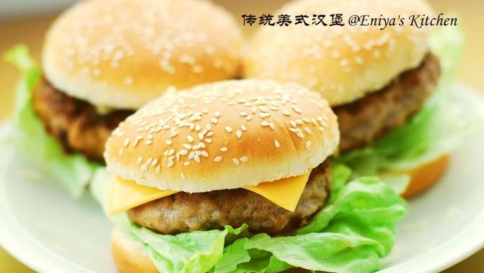 传统美式汉堡