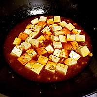 【母亲节】麻婆豆腐—妈妈的味道的做法图解9