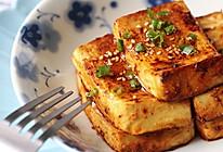 冬天不长膘系列:低脂健康的孜然烤豆腐的做法