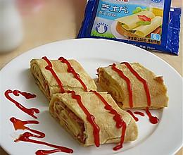 芝士培根鸡蛋卷#百吉福芝士片创意早餐#的做法