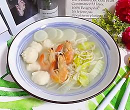 #快手又营养,我家的冬日必备菜品#什锦汤的做法