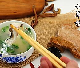 生滚鱼片#沃康山茶油#的做法