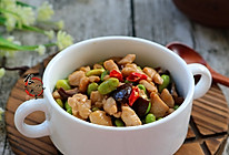 冬菇毛豆炒鸡丁#宴客拿手菜#的做法