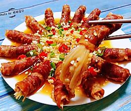 #憋在家里吃什么#蒸肥牛金针菇的做法
