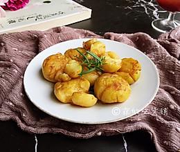 香香的黄油煎滴椒盐小土豆的做法