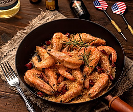 超简单年夜菜【避风塘炒虾】,好吃到面包糠都要舔干净的做法