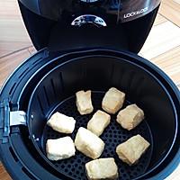 炸油豆腐(空气炸锅版)的做法图解5