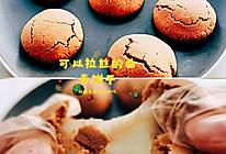 可以拉丝的曲奇饼干❗️外酥里嫩爆好吃的做法
