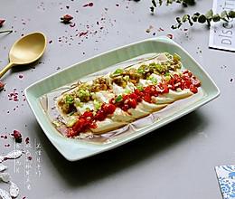 #晒出你的团圆大餐# 双色剁椒蒸豆腐的做法