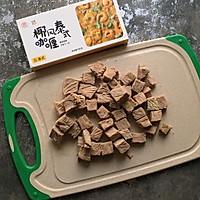 咖喱牛肉粒#安记咖喱慢享菜#的做法图解4