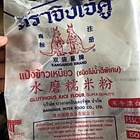 潮州小吃-甜粿的做法图解1