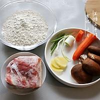 酸辣水饺(胡萝卜香菇猪肉馅饺子)的做法图解1