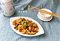 香菇焖小素肠(面筋)的做法