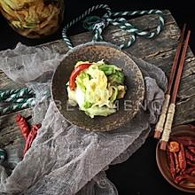 #爽口凉菜,开胃一夏!#卷心菜泡菜