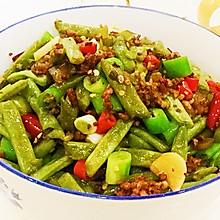 #憋在家里吃什么#麻辣干煸四季豆