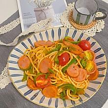 #夏日开胃餐#番茄意面