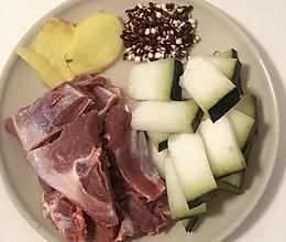 冬瓜薏米去湿汤的做法