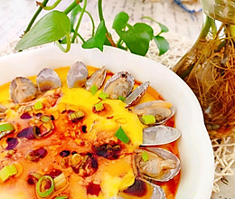 #母亲节,给妈妈做道菜#蛤蜊炖蛋的做法