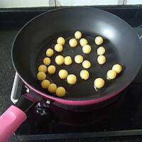 """黄金薯粒——美亚粉尚""""靓瘦""""好锅试用菜谱的做法图解6"""