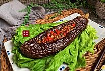 蒜蓉烤茄船#精品菜谱挑战赛#的做法
